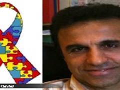 تشخيص زودهنگام اوتيسم با كيت ابداعي محققان ايراني